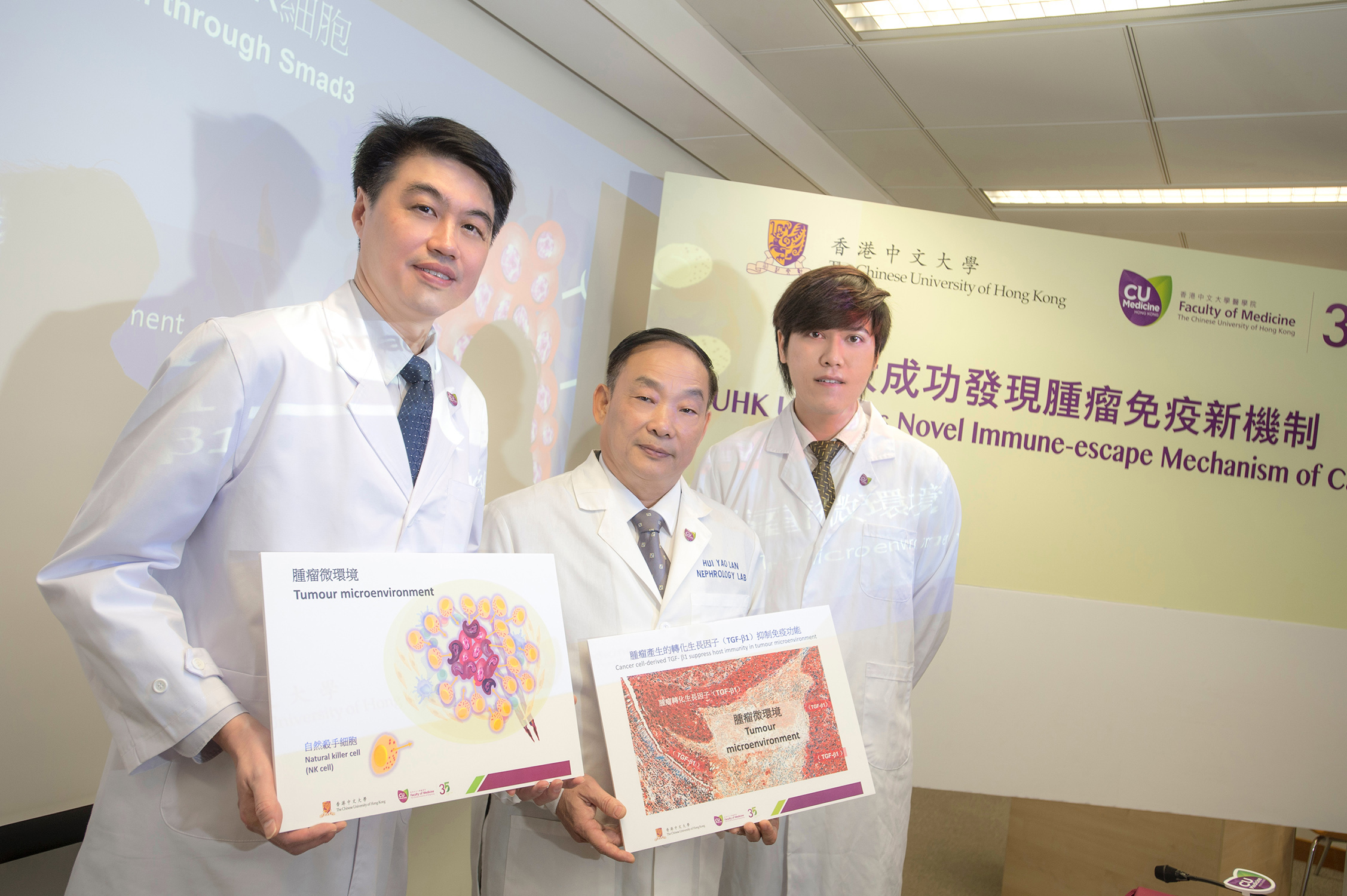 The Faculty of Medicine of CUHK uncovers how cancer cells defeat the frontline of immunity, thereby pointing new direction for immunotherapy. From left: Prof. Ka Fai TO, Chairman, Department of Anatomical and Cellular Pathology, Faculty of Medicine, CUHK; Prof. Hui Yao LAN, Choh-Ming Li Professor of Biomedical Sciences and Assistant Dean (Research), Faculty of Medicine, CUHK; Dr. Patrick Ming Kuen TANG, Research Associate, Department of of Anatomical and Cellular Pathology, Faculty of Medicine, CUHK.