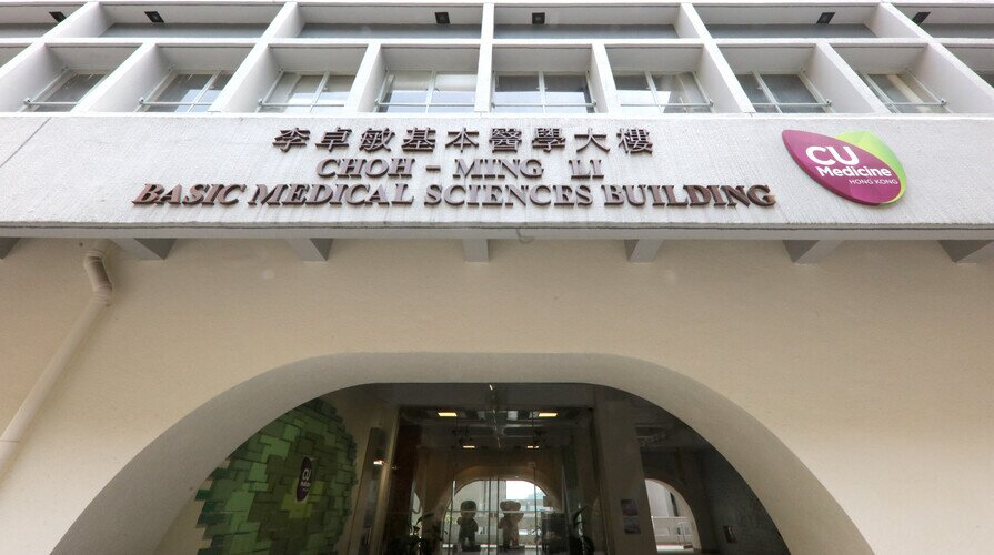 CUHK Announces 2020/21 Admission Scores for Medicine