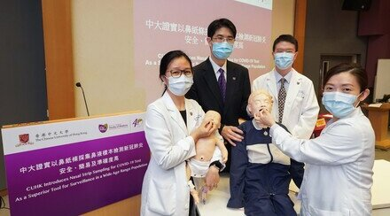 CUHK Introduces Nasal Strip Sampling for COVID-19 Test As a Superior Tool for Surveillance in a Wide Age-Range Population