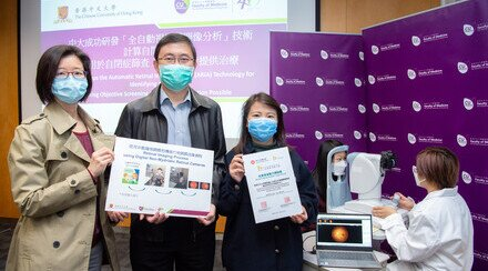 CUHK Develops Automatic Retinal Image Analysis Technology for Identifying Autism Making Objective Screening and Early Intervention Possible