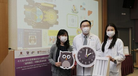 "CUHK-HKU Study Proves Bright Light Therapy as an Adjunctive Treatment Improves Outcomes in Depressed ""Night Owl"" Patients"
