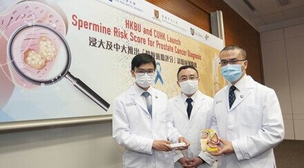 CUHK and HKBU Launch Spermine Risk Score for Prostate Cancer Diagnosis