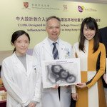 CUHK-Designed Intervention Package Proves Effective to Increase Influenza Vaccine Uptake in Hong Kong Young Children