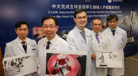 CUHK Successfully Conducted the World's First Multi-Specialty Clinical Trial Using the Next Generation Single Port Robotic Surgical System