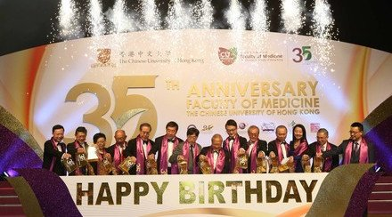 CUHK Medicine Hosts 35th Anniversary Gala Dinner Over 1,800 Guests Share the Joy of Celebration