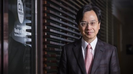 CUHK Professor Dennis Lo Named 'Thomson Reuters Citation Laureate', an Honour Considered as an Index to Predict Nobel Prize Winners