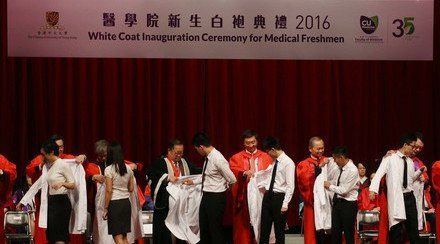 CUHK Hosts White Coat Inauguration Ceremony Medical Freshmen Pledge to Uphold Highest Standard of Medical Professionalism