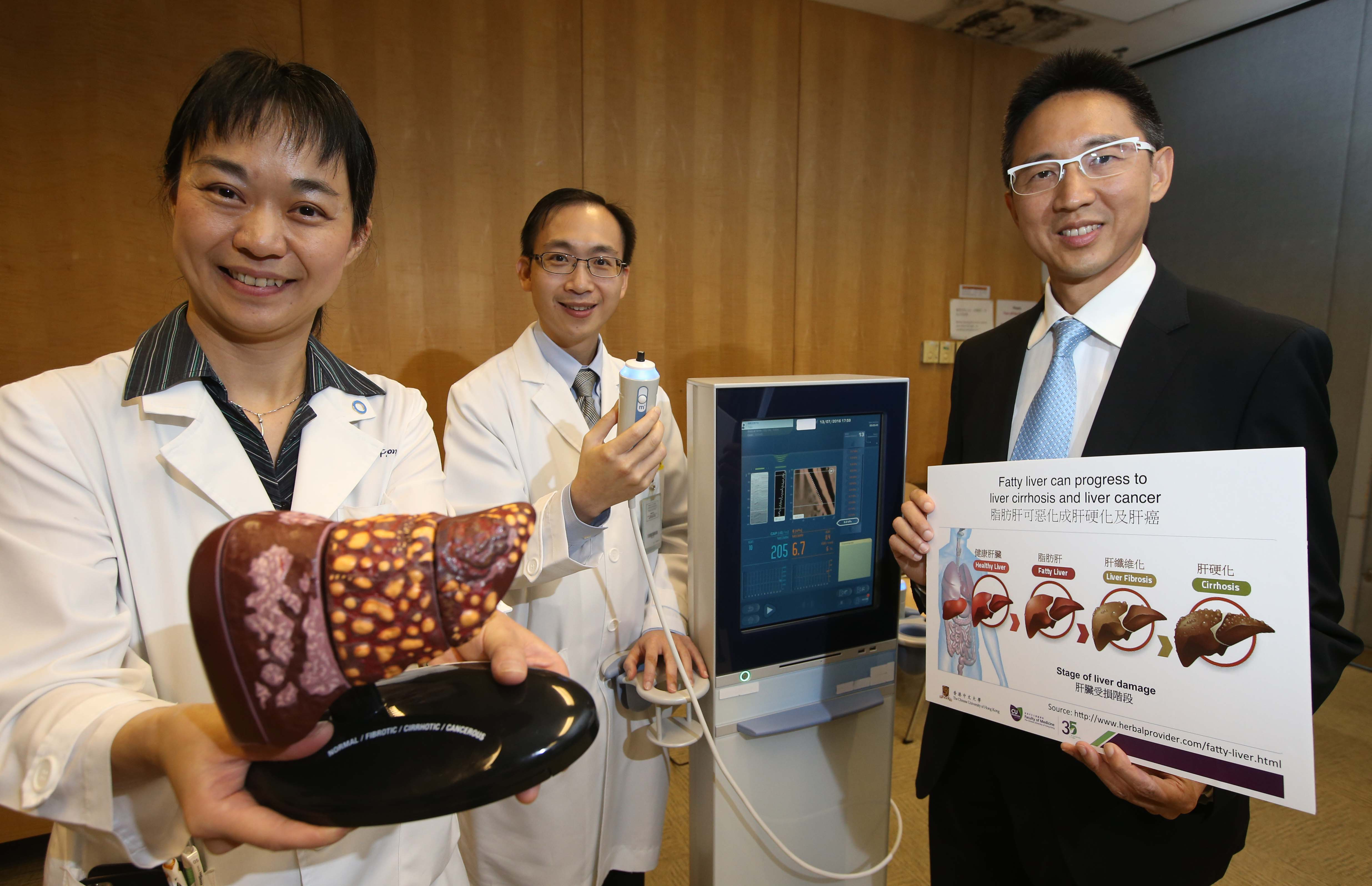 CUHK Faculty of Medicine conducts world's largest study
