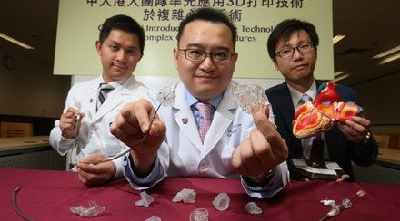 CUHK and HKU Researchers Introduce 3D Printing Technology in Complex Cardiac Surgery Procedures