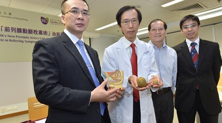 CUHK's New Prostatic Artery Embolization Shows 90% Success Rate in Relieving Symptoms of Benign Prostatic Hyperplasia