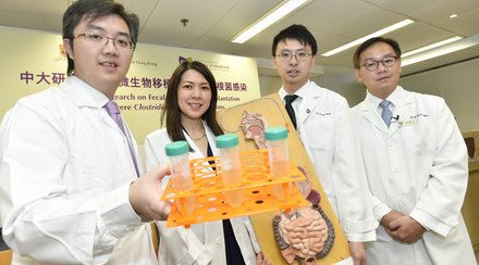 CUHK Latest Research Reveals FMT Effectiveness Triples that of Conventional Treatment