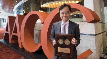 CUHK Professor Dennis Lo as the First Chinese Honoured with AACC Wallace H. Coulter Lectureship Award