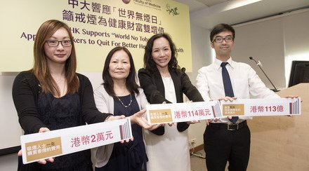 CUHK Estimates Local Smokers Spend over HKD1 Million on Tobacco in Life