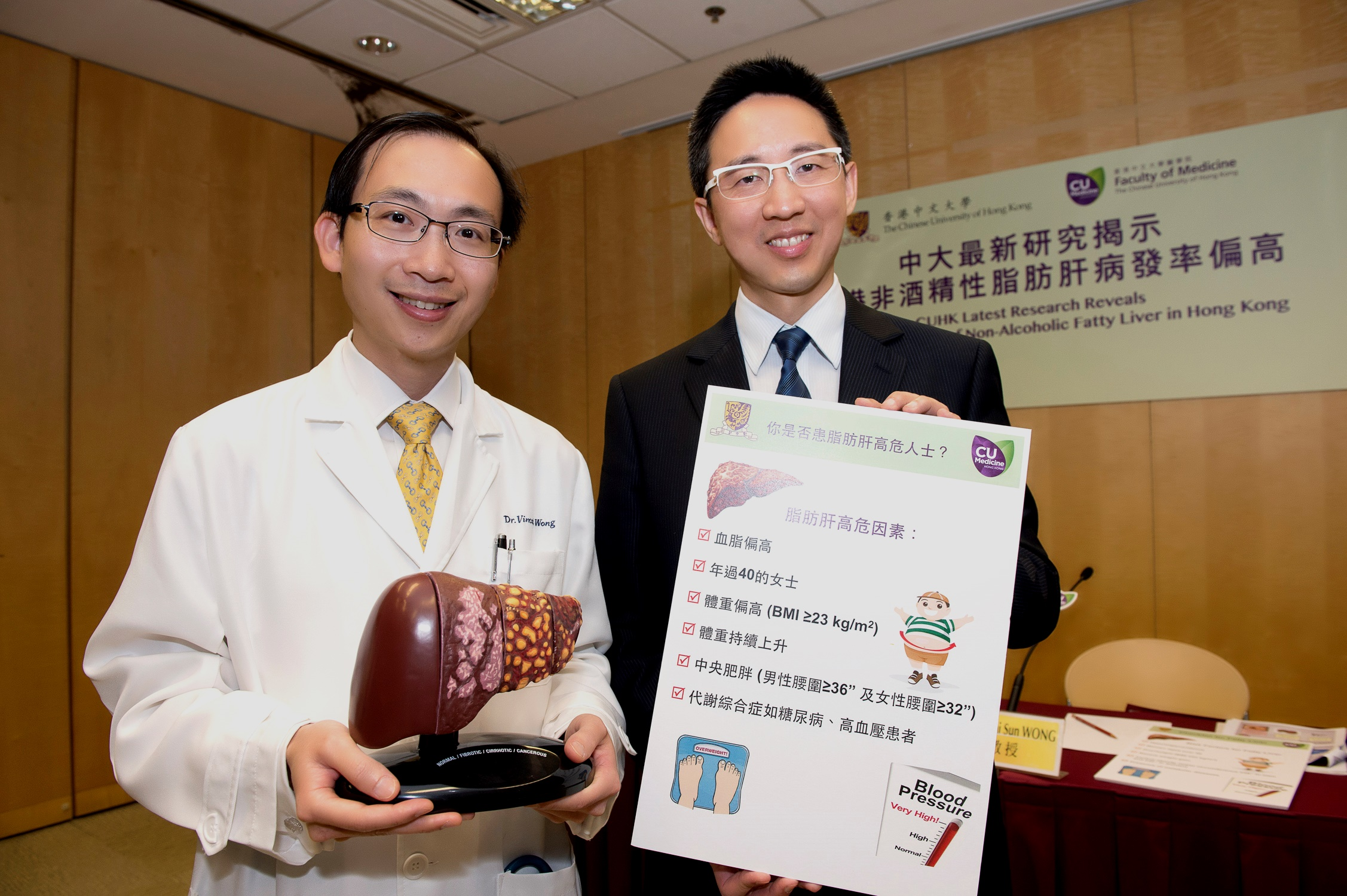 Prof. Henry Chan, Head of the Division of Gastroenterology and Hepatology