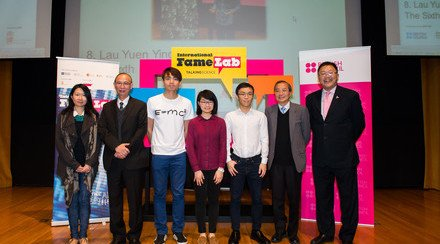 CUHK Medical Student Wins Grand Prize in FameLab Contest Hong Kong to Compete in FameLab International in UK
