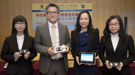 CUHK Advocates Atrial Fibrillation Screening and Drug Education to Reduce Risk of Stroke among Elderly