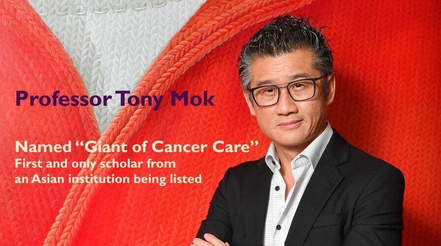 Professor Tony Mok Recognised as a Giant of Cancer Care for Advancing Global Healthcare in Lung Cancer