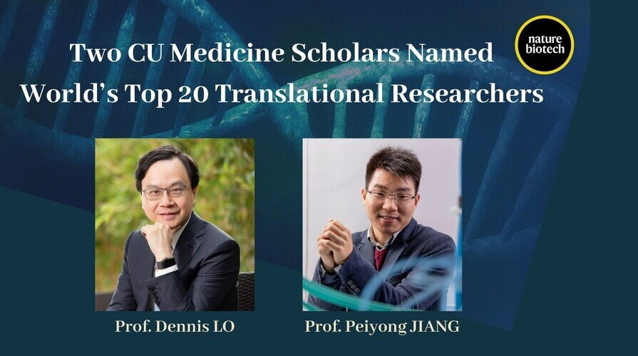 "2 CUHK Scholars Named World's ""Top 20 Translational Researchers"" Prof Dennis LO Receives the Honour for the 4th Consecutive Year"