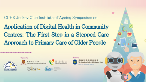 Symposium on Application of Digital Health in Community Centres: The First Step in a Stepped Care Approach to Primary Care of Older People