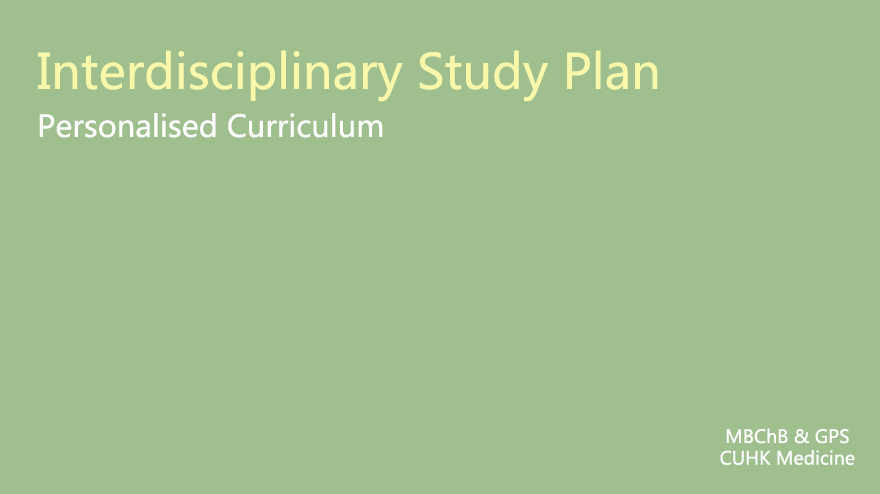 Interdisciplinary_Study_Plan